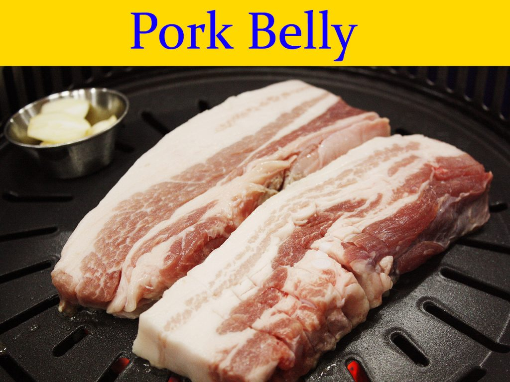 pork belly bbq